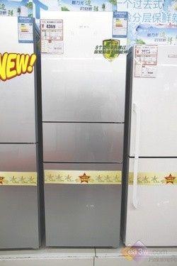 新飞BCD-249EMG冰箱 高效除菌更节能!