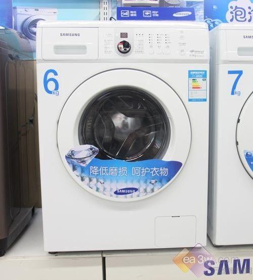性价比十足 三星7kg容量滚筒洗衣机推荐