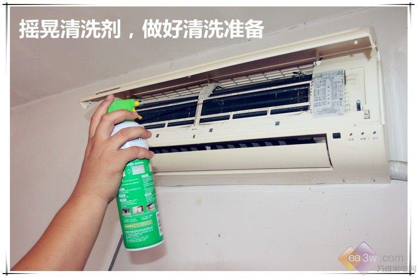 """空调发出臭味还制冷不给力?那它是需要好好""""洗个澡""""了"""