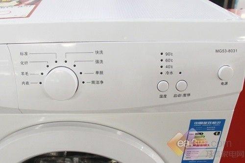 波轮洗衣机怎么活?美的滚筒只需1498