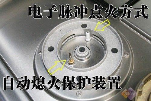 方太燃气灶hl02具备自动熄火保护装置,当发生意外熄火时,灶具可以自动