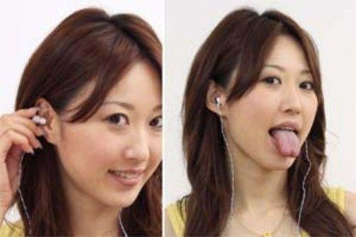 面部表情遥控家电