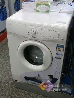 减负瘦身 5款超薄滚筒洗衣机精选