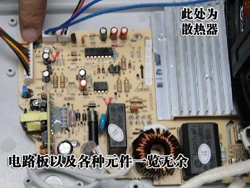 苏泊尔电磁炉内部--电路板 赠品      总结:苏泊尔td0501ct电磁炉