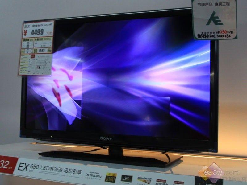 市場促銷信息:32EX650是索尼推出的一款32寸LED液晶電視,產品屬于索尼EX650系列。索尼32EX650液晶電視擁有Motionflow 100XR倍速驅動技術大幅提升了產品的畫質。目前,萬維家電網從北京市場獲悉,索尼32EX650液晶電視正在低價促銷中,促銷價4499元,近期想要選購32寸液晶電視的消費者值得參考。