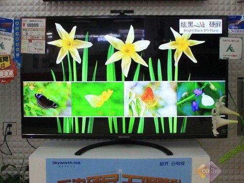 云健康电视 创维55E750A液晶直降3000
