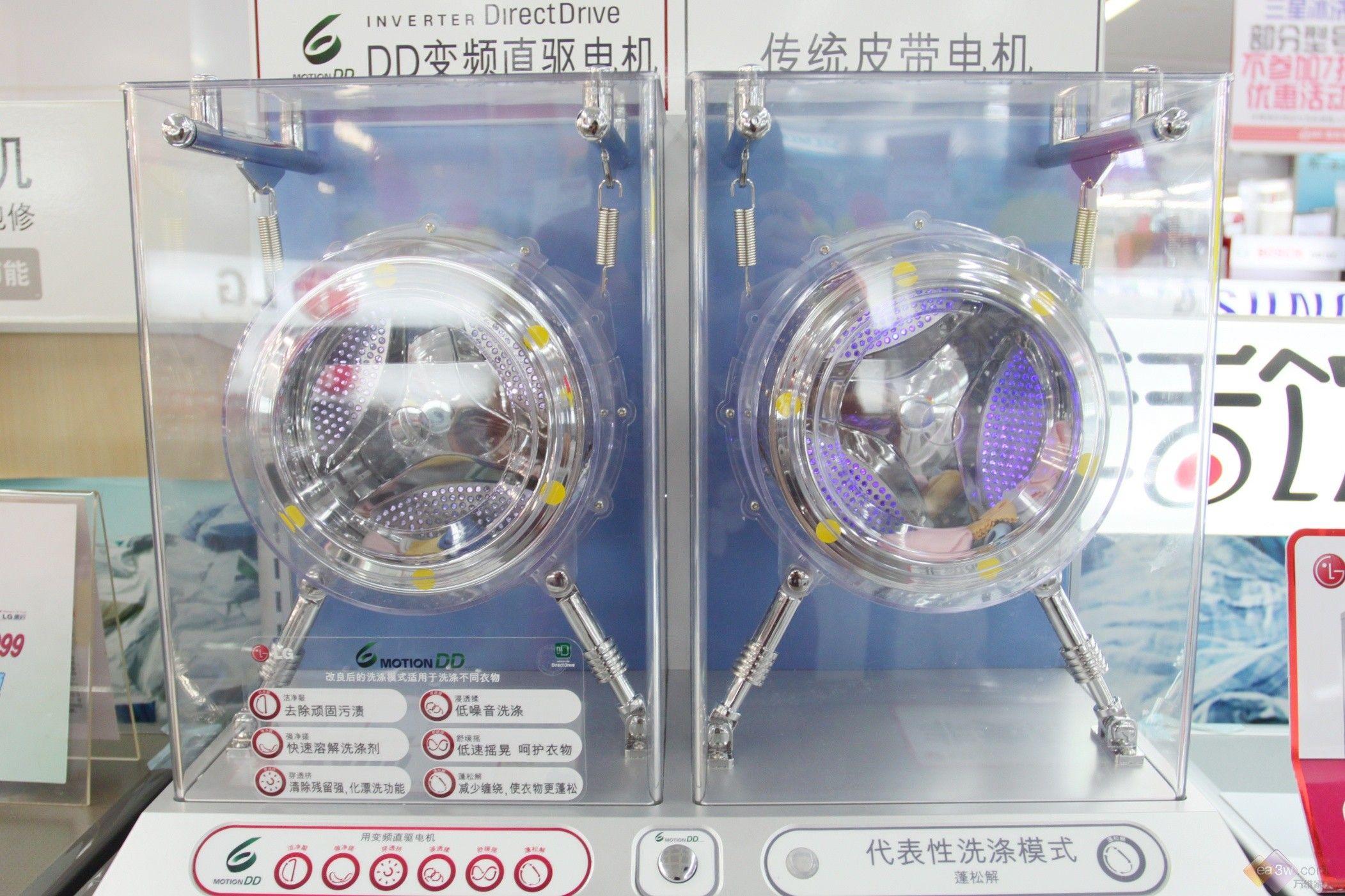 lg洗衣机水位传感器接线图