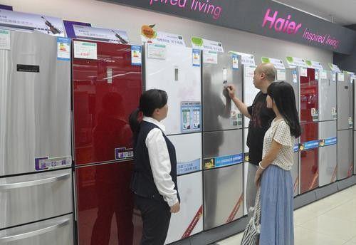 树立全球冰箱节能新高度 海尔技术创新升级