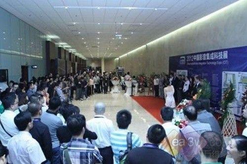 2012中国影音集成科技展(CIT)在京召开