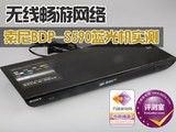 无线畅游网络 索尼BDP-S590蓝光机实测