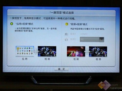 新看法 TCL智能电视一屏双显视频解析