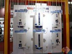 威博热水器