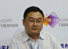专访万家乐市场部部长李涛