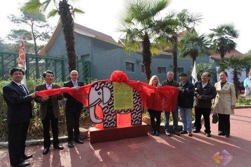 博世家电--南京红山森林动物园亚洲象馆丰容工程竣工揭牌