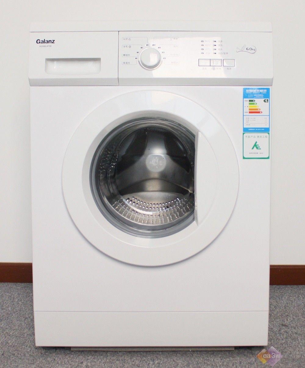 快围观!格兰仕999滚筒洗衣机真的来了