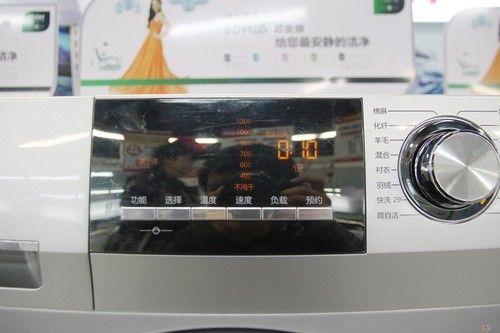"""衣服的水晶宫殿 海尔""""芯""""变频洗衣机推荐"""