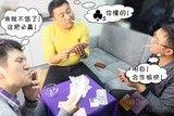 赌博输了钱 千元滚筒能否度过老婆关?