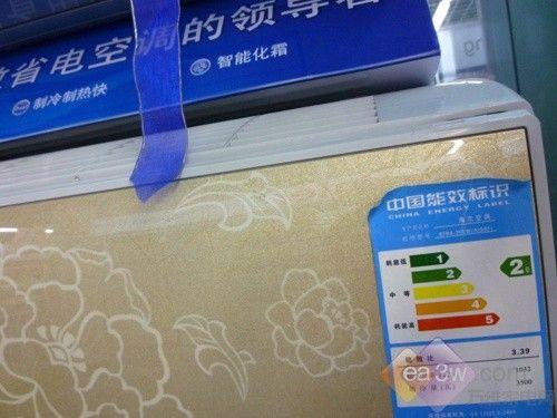 海尔 kfrd-35gw/a(qxf)空调还采用特有的清洁功能,自动清扫过滤网
