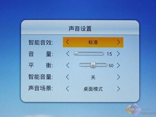 最智慧电视 TCL云图典藏版E5500系首测