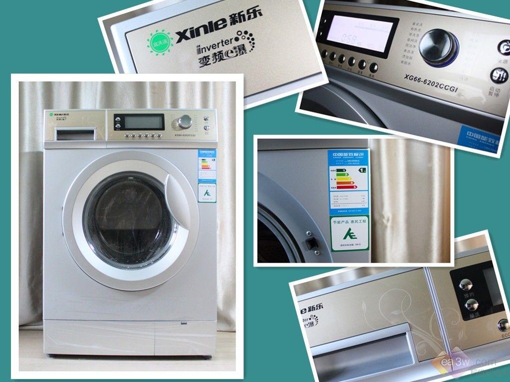 国产品牌崛起 新乐滚筒洗衣机开箱图赏