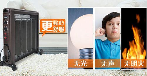 快速制热不手软 格力电暖器NDYC-21a-WG