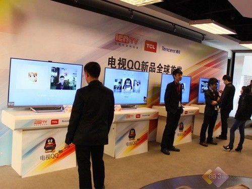 每日新闻top10:电视QQ2.0正式发布