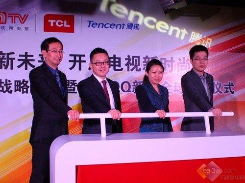 首家搭载电视QQ TCL 3D智能云电视领军业界