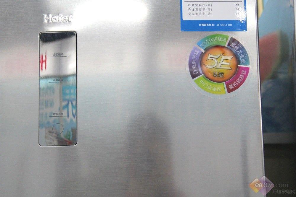 风冷全无霜!海尔三门冰箱卖场评测