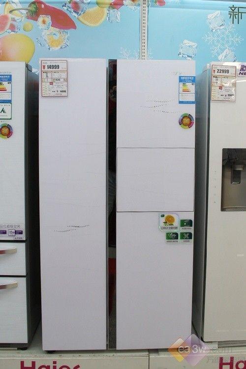 冰吧式设计!博狗德州扑克下载首页对开门冰箱高清图赏