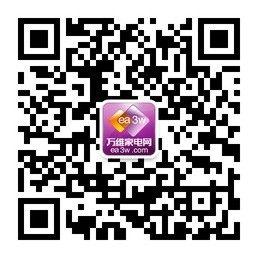 万维家电网厉兵秣马备战2013中国家电博览会