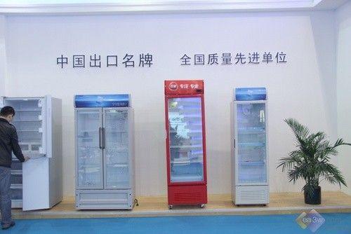 社区论坛突出质量为先 星星冰箱亮相上海家博会