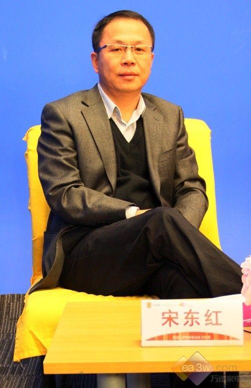 宋东红:消费者需求是创新方向 智能是趋势