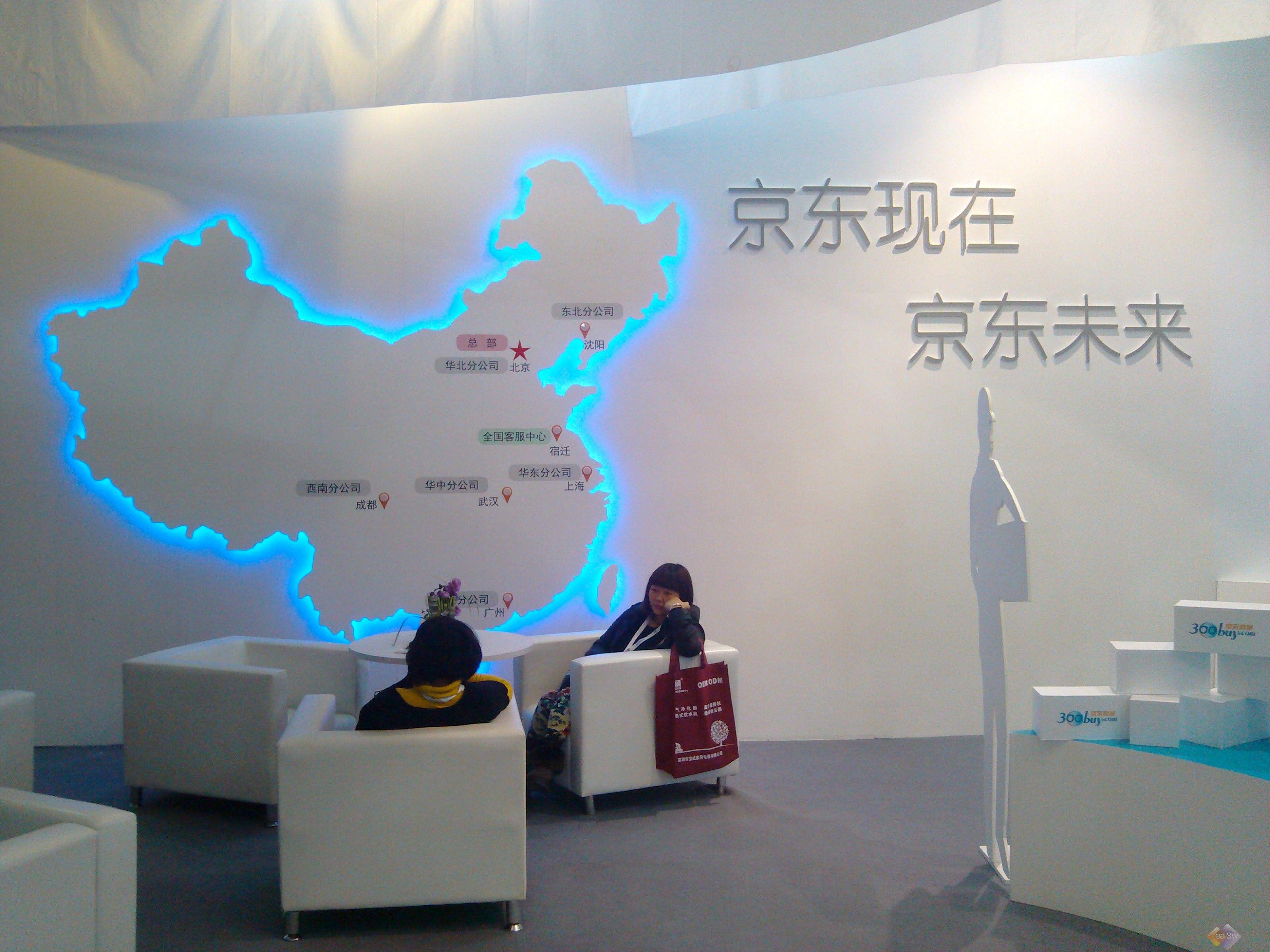 电子商务行业讯息:京东线上线下结合大力促进了即时消费