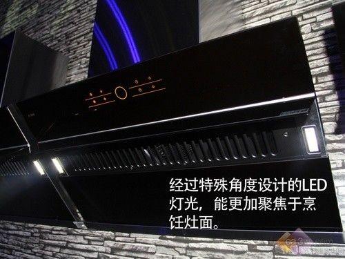 驭风而来 方太CXW-200-JQ01T吸油烟机简评