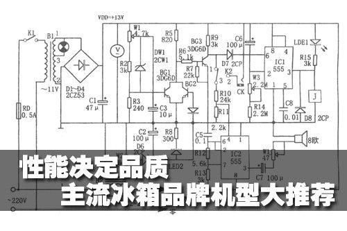 海尔bcd-208k电路图
