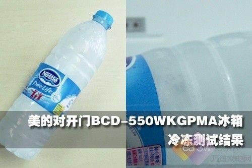 100瓶水极限测试 美的冰箱节能大挑战!