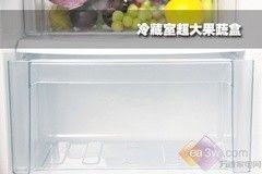 豪华璀璨版 美的对开门冰箱震撼评测