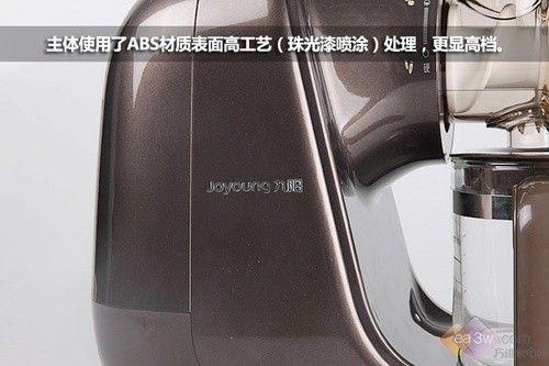 营养多汁抗氧化 九阳E16原汁机首测