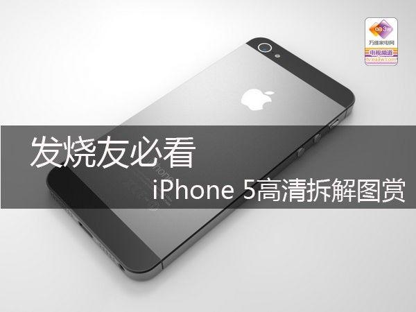 【苹果手机】苹果手机相关文章