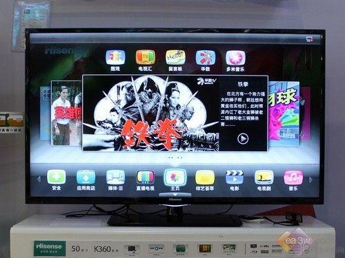 高性价比电视 海信LED50K360X3D促销