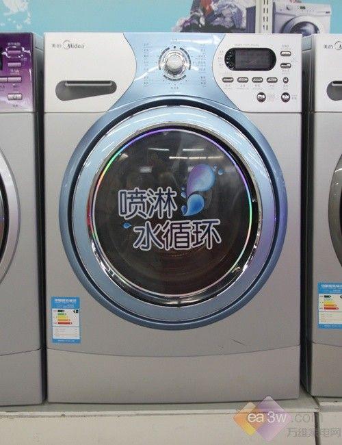 喷淋水循环 美的8kg容量节能洗衣机