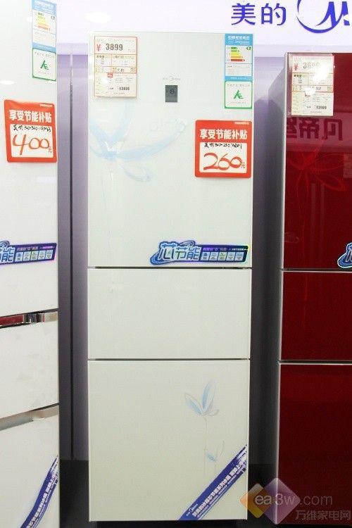 节能补贴最后一周 美的冰箱惊爆登场