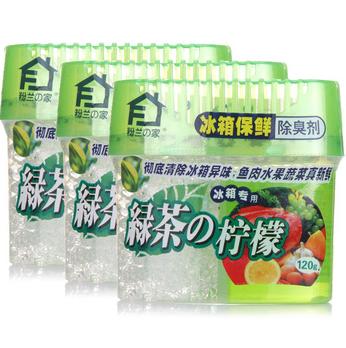 使用绿茶精华,柠檬高分子萃取液,去除冰箱异味,清洁内部空气.-