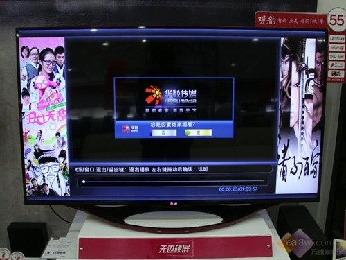最佳外观候选 LG 55LA6800-CA新品上市