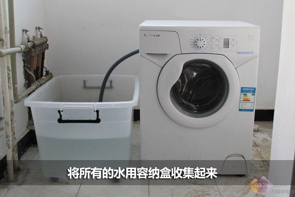 洗衣机的底部安装步骤图解