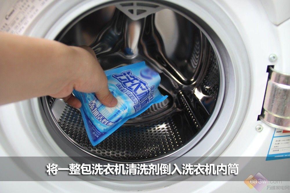 滚筒洗衣机清洗实测_脏不脏自己看!洗衣机污渍清洗
