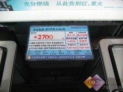 国美苏宁差价百元方太燃气灶冲击高端市场