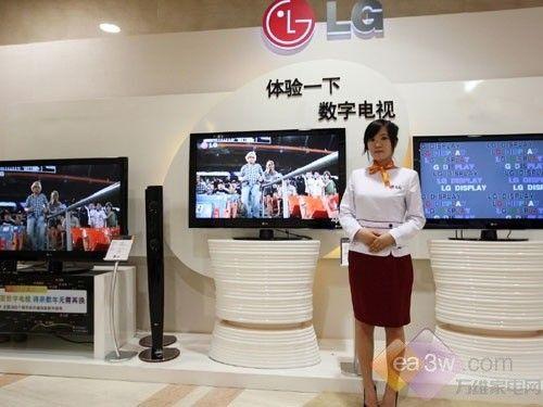 一体机+200HZ!LG LH50系列液晶上市