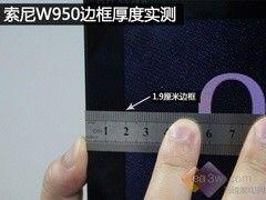 彩电对对碰:当三星F8000遇上索尼W950