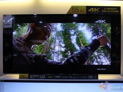 55寸超高清 索尼KD-55X9000A震撼亮相